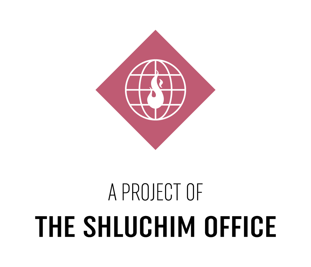 The Shluchim Office